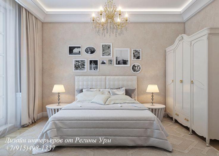 Дизайн интерьеров - спальня - современная классика - классический стиль - Регина Урм