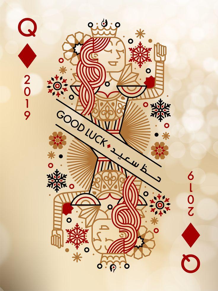Happy New Year Greeting Card Design happynewyear 2019