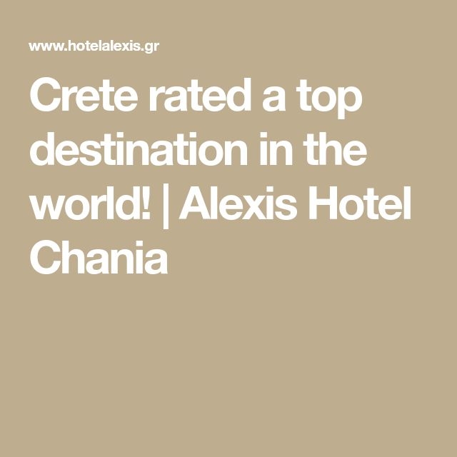Crete rated a top destination in the world! | Alexis Hotel Chania