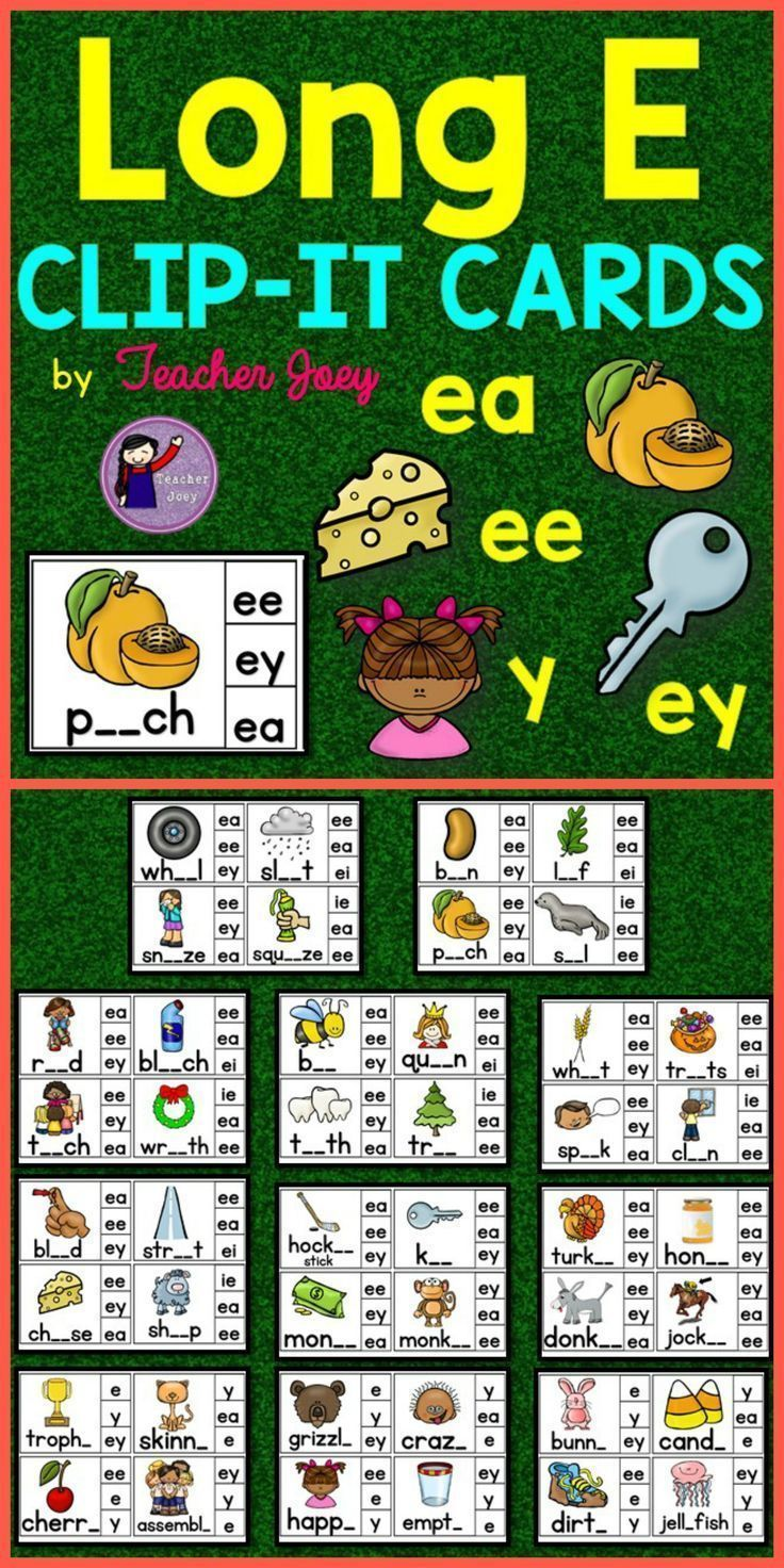 This LONG E clip-it card set BUNDLE includes all 44 cards with LONG VOWEL E words. Cards without the words below the pictures are included, too.  This is in PDF format which you can print, cut and laminate and use in your Alphabet or Phonics Center.