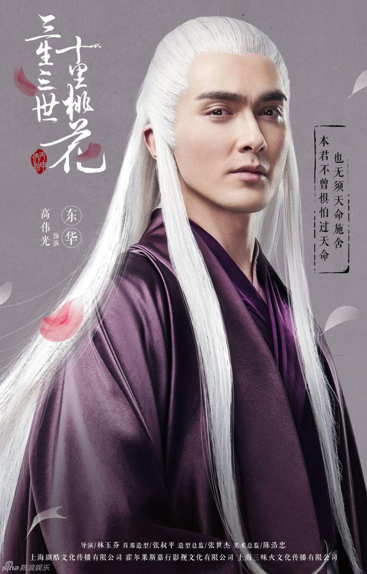 Cuando el amor no conoce Limites, lo inesperado y trágico sucede. El único consuelo que queda es esperar por aquellos que dijeron que volverían. Después de una devastadora guerra, La tribu inmortal pagó un alto precio para sellar al señor demonio Qing Cang en la Campana del Emperador del Este. 70.000 años más tarde, en un intento de liberarse de la campana, Bai Qian lucha con Qing Cang y fue enviada al reino de los mortales. En ese mundo, conoce a Ye Hua y se enamora de él.