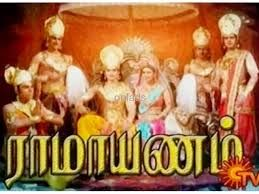 Ramayanam - 25-11-2015 Jaya tv serial