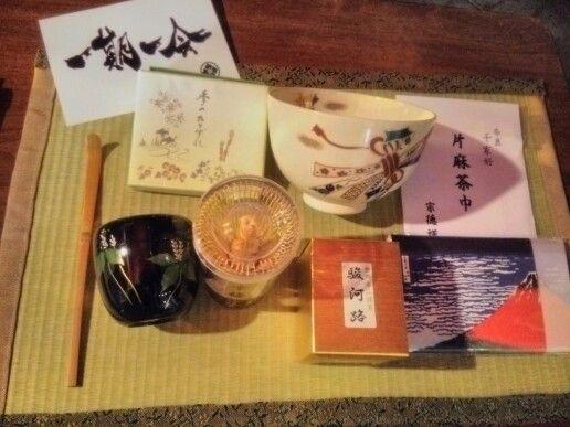 Matcha set You can enjoy Way of tea.  http://mercado.cooljapanstores.net