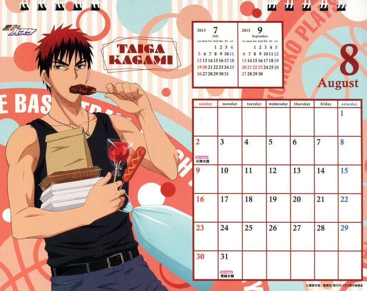 Kuroko no Basuke - 2015 calendar - 8