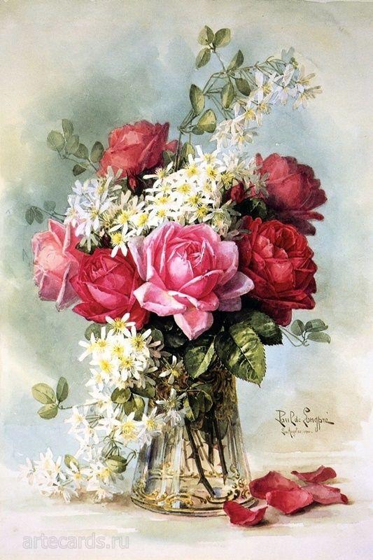 Картинки, название открыток с цветами