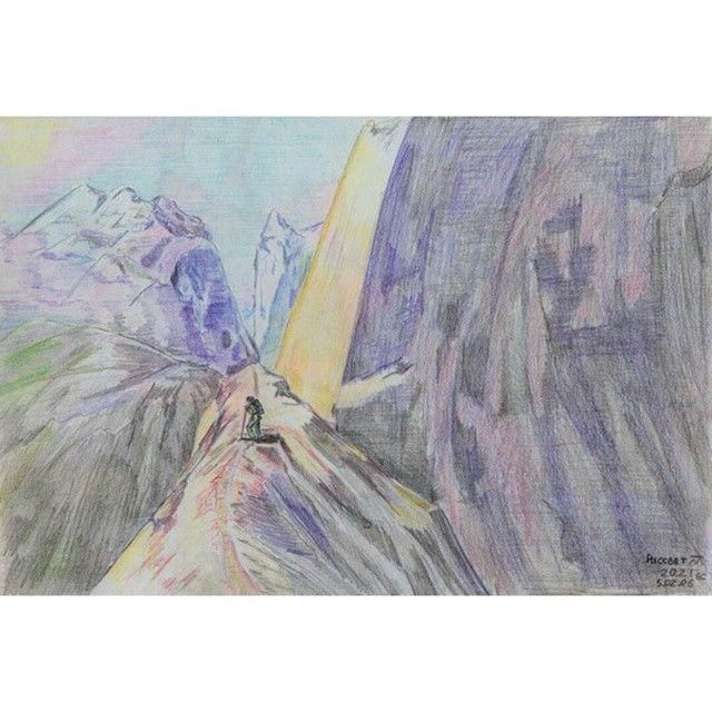 @rc_apps #rcnocrop #старые_рисунки #рассвет #горы #путник #горный_хребет #цветные_карандаши Это я себя рисовала, собственно. Жизненную позицию на тот момент.