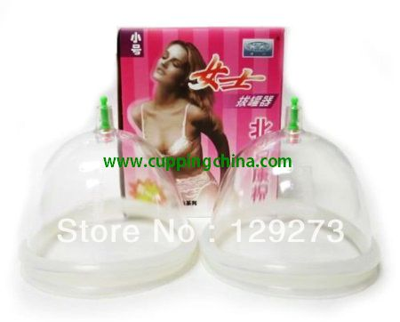 Kangzhu Female Cupping Kit Breast Enlargement Cupping Therapy(Dual cups without pump) $19.95