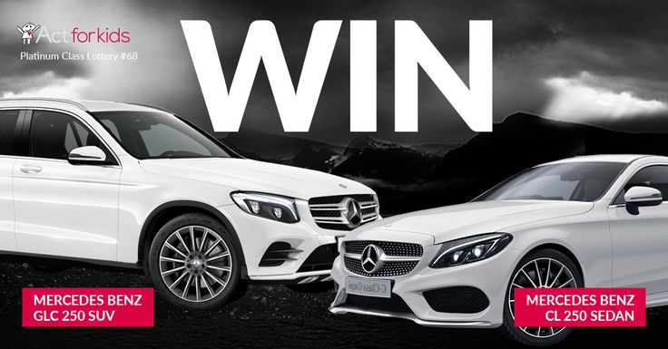 WIN a Mercedes CLA250! | Act for Kids lottery #67 - BUY Tickets ONLINE! #cla250 #mercedes #lottery #charity #charitylottery #aspirecharitygaming