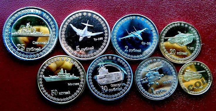 Набор Крым 2014 Техника Самолеты корабли с Рубля