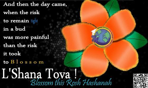 Rosh hashanah 2014 Greetings | Rosh Hashanah 2014-Recipes, greetings ...