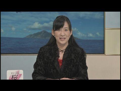 皇室ジャーナリストの高清水有子がお送りする「今週の御皇室」。今回は、新年に当たって発表された、天皇陛下のご感想をお伝えすると共に、新聞各紙の皇居新年一般参賀の記事を確認しながら、皇室報道の在り方について考えていきます。    ◆天皇陛下のご感想(新年に当たり)   http://www.kunaicho.go.jp/okotoba/01/gokanso/shinnen-h25.html    ※チャンネル桜では、自由且つ独立不羈の放送を守るため、『日本文化チャンネル桜二千人委員会』の会員を募集しております。以下のページでご案内申し上げておりますので、全国草莽の皆様のご理解、ご協力を、何卒宜しくお願い申し上げます。  http://www.ch-sakura.jp/579.html    ◆チャンネル桜...