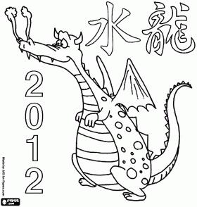 Colora 2012, l'anno del Drago d'Acqua. Secondo il calendario cinese, il 23 gennaio 2012 al 9 febbraio 2013