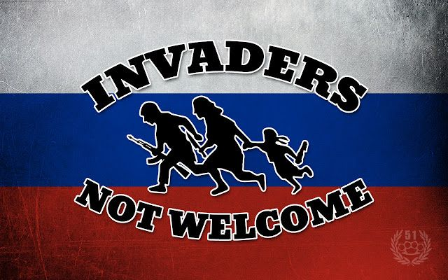 Invaders Not Welcome (RU)