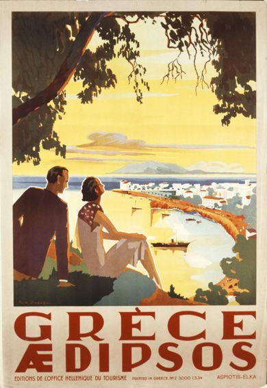 Vintage travel poster of Edipsos Greece, 1956 #kitsakis
