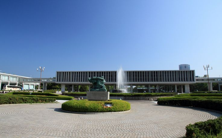 広島平和記念資料館  丹下健三