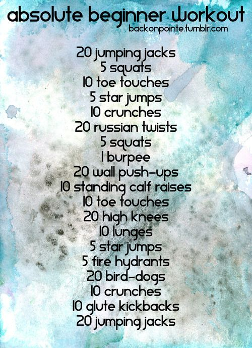 Are you brand new to fitness? Want to work out but don't know where to start? Intimidated by the burly men at the gym or Jillian Michaels' abs? Well, here's an easy workout for you! Try doing this workout three to five times a week, and take as many breaks for water or to catch your breath as you need. As it gets easy for you, move up to another one of my workouts.  Don't know what an exercise is? Click the name below to see a video of it!  Jumping Jacks  Squats  Toe Touches