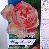 Магазин мастера Приятные мелочи от Ирины К: открытки для женщин, открытки на день рождения, открытки на все случаи жизни, открытки к новому году, детские открытки