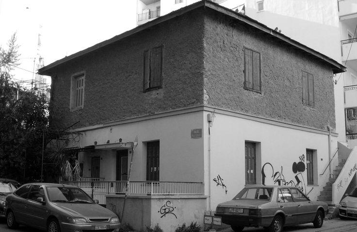 Προσφυγικό Νεαπόλεως και Προύσης  (σήμερα Πολυκατοικία) 13.9.2006 photo: George Tzaninis