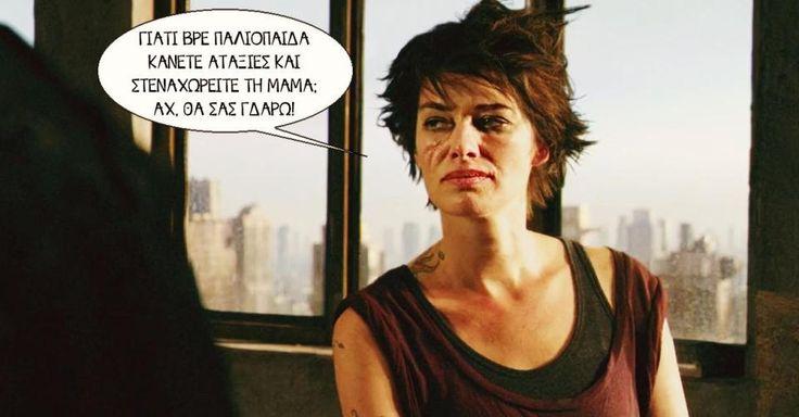 Dredd: η ma-ma θα σε γδάρει!