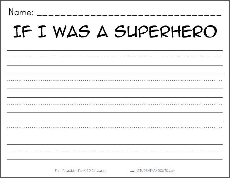 superhero worksheets 4th grade | ... free printable writing prompts for kindergarten through second grade