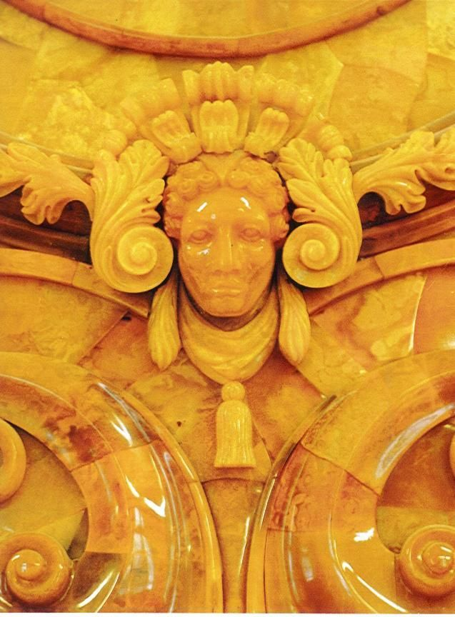 The Amber Room. Catherine Palace, Tsarskoe Selo, Russia.~ a sculpted head in golden yellow and buttercream caramel amber.