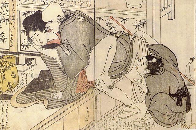 Look up 男のケツ覗いてどないすんねん 1802年