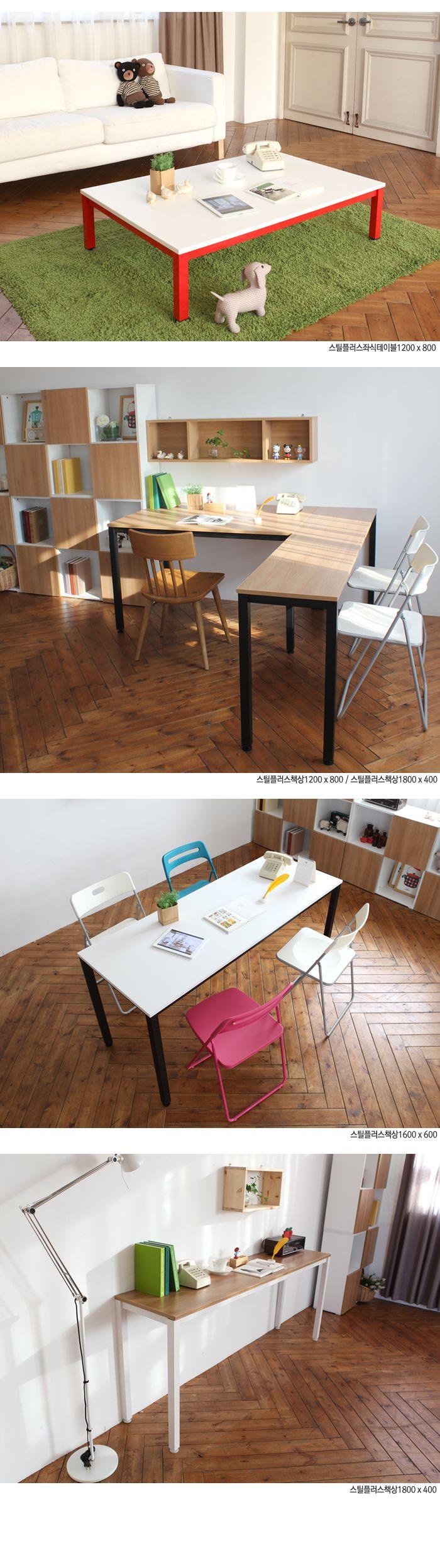 책상_Desk