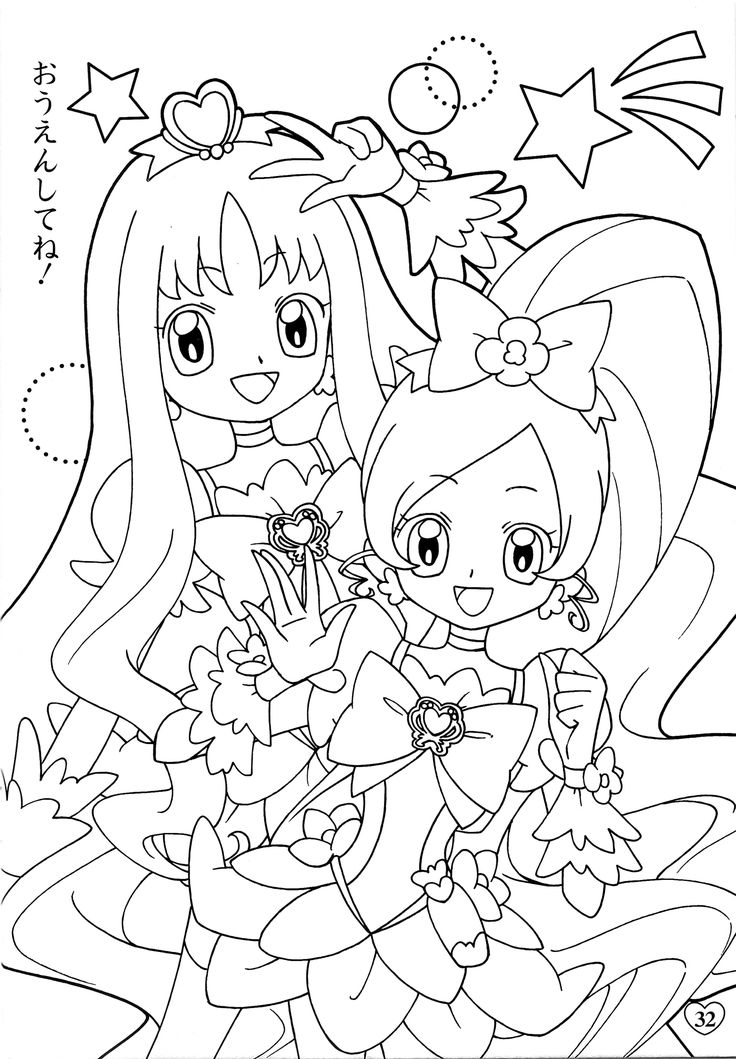 oasidelleanime precure coloring pages - photo #8