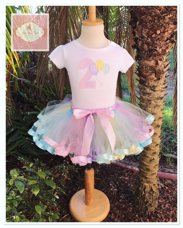 Embroidered Ribbon trimmed tutu set