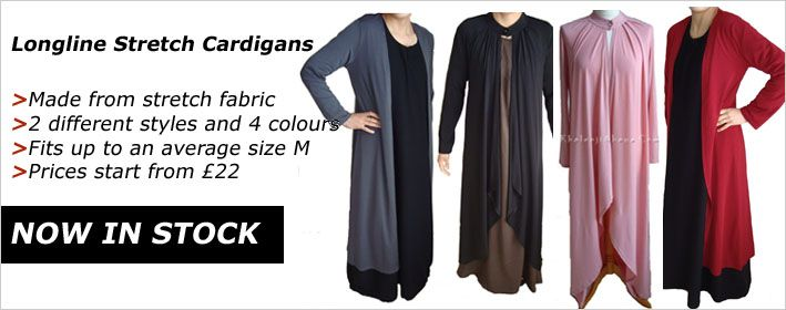 These gorgeous full length cardigans seem to be unique to us!
