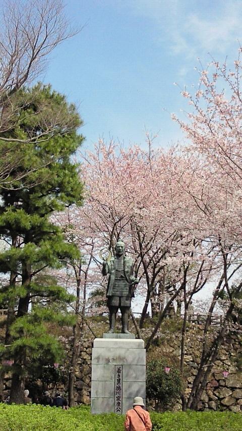 【Shizuoka】Hamamatsu castle park