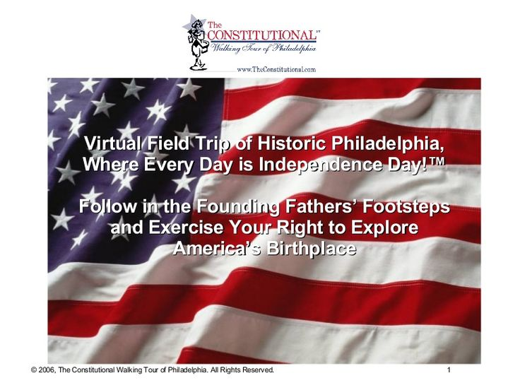 The Constitutional Virtual Field Trip