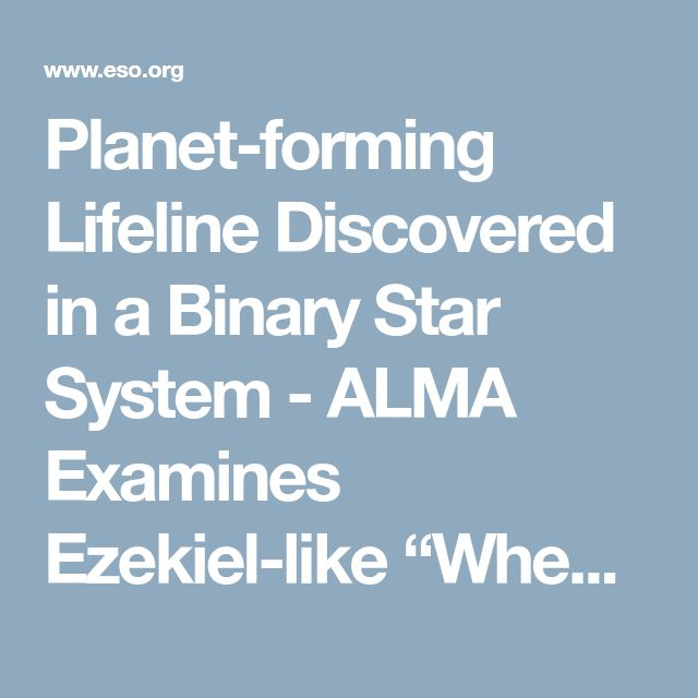 "Planet-forming Lifeline Discovered in a Binary Star System - ALMA Examines Ezekiel-like ""Wheel in a Wheel"" of Dust and Gas"