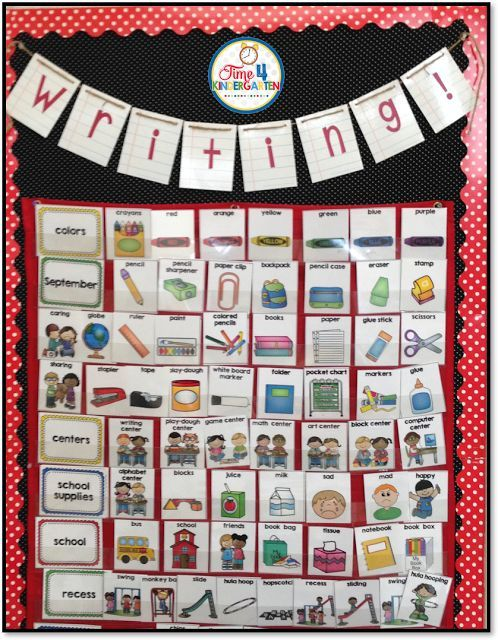 Writing Center or Writers Workshop Station for August and September. Includes 90 picture vocabulary cards