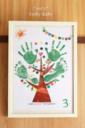 """娘の""""七五三記念制作""""って事でまた手形アートにチャレンジしてみました☆先日、手形..."""