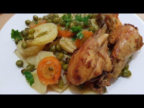 ألذ وأروع كباب الجلبانة في الفرن وبدون بطاطا مقلية Youtube Food Chicken Meat