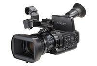 Kamera Sony PMW-200