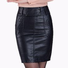 M-6xl 7xl новый 2016 весна новый год в стиле искусственная кожа юбки черный вино-красный, Высокая талия кожаная юбка стройные бедра Большой размер(China (Mainland))