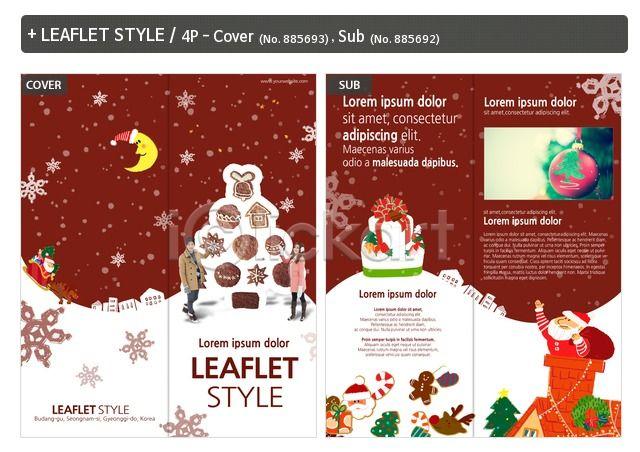 #크리스마스 #템플릿 #북커버 #리플렛 #아이클릭아트 #Chirstmas #template #leaflet #iclickart