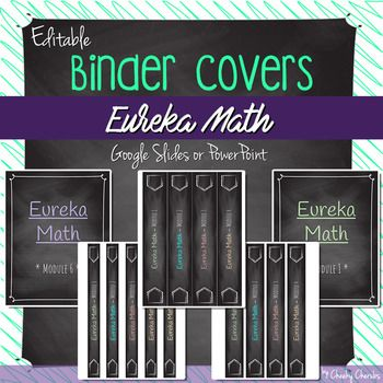 EDITABLE • Binder Covers (EUREKA Math)