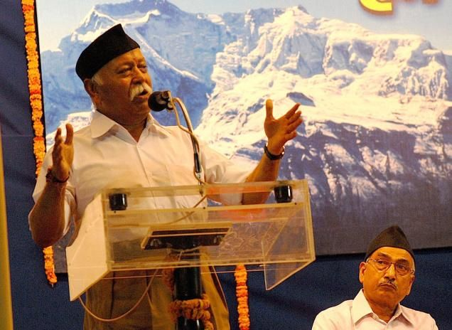 """""""Modi govt. has made a good start, says Mohan Bhagwat"""" National News at GISMaark News express visit to read http://www.gismaark.com/Newsexpresss.aspx"""