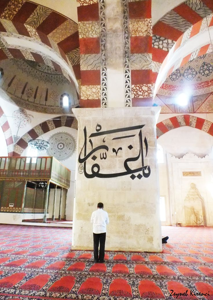 Old Mosque, Edirne (May 2014).