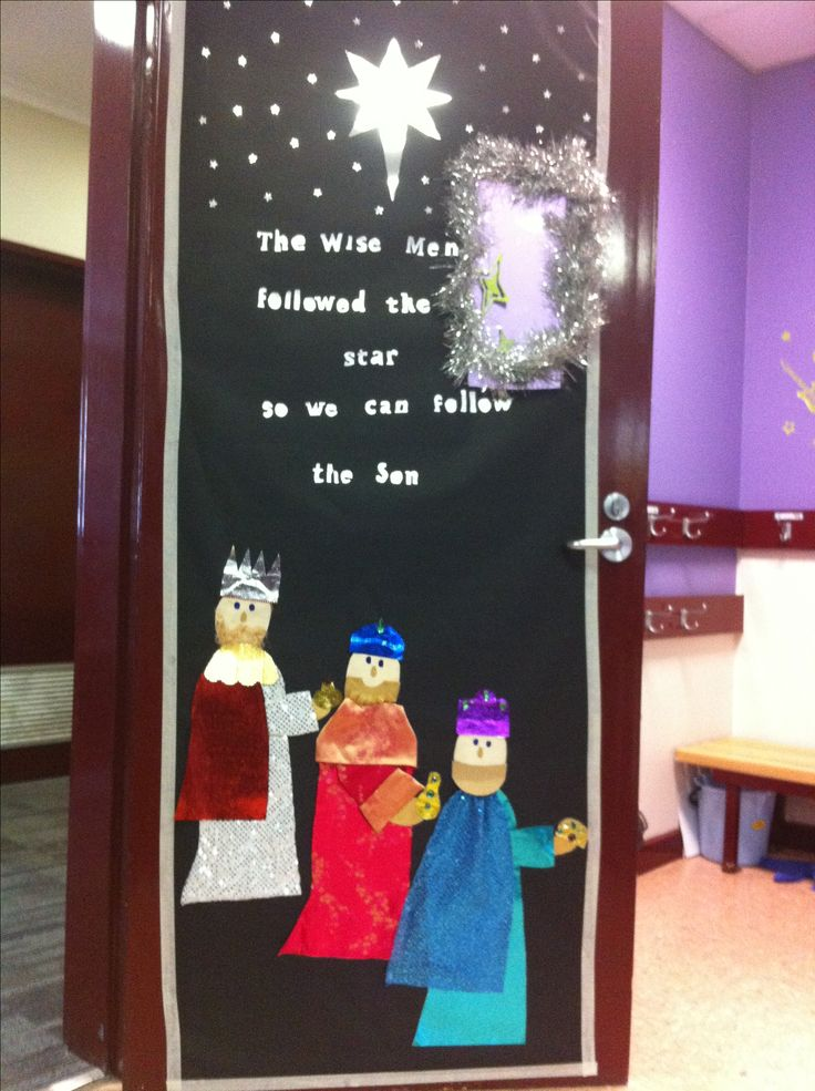 Male Classroom Decor ~ Christmas classroom door the wise men followed star