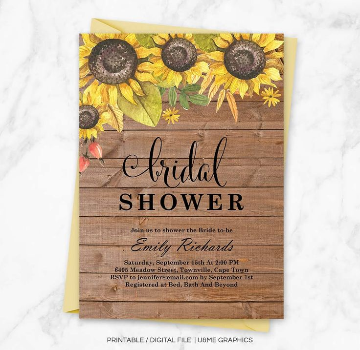 Sunflower Bridal Shower Invitation, Rustic Bridal Shower Invitation, Autumn Bridal Shower Invitation, Wood Background, Floral, Digital File