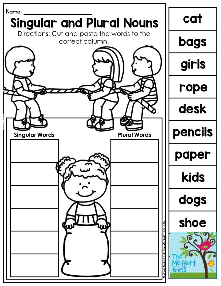 Singular and Plural Nouns- Have students decide if a noun is one or more than one. Fun grammar activity for first grade!