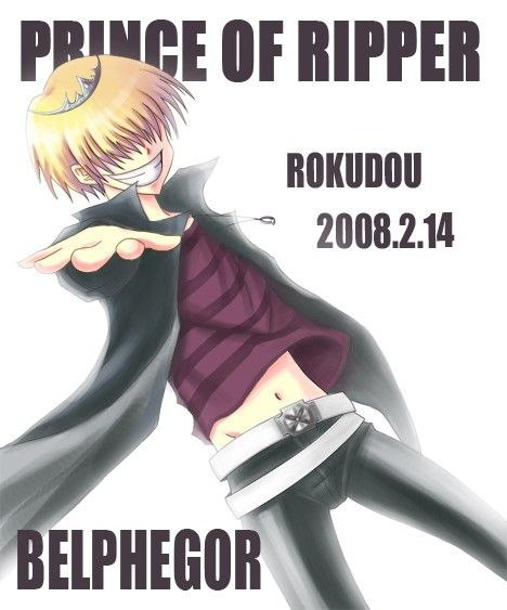 Prince of Ripper !!. | Anime