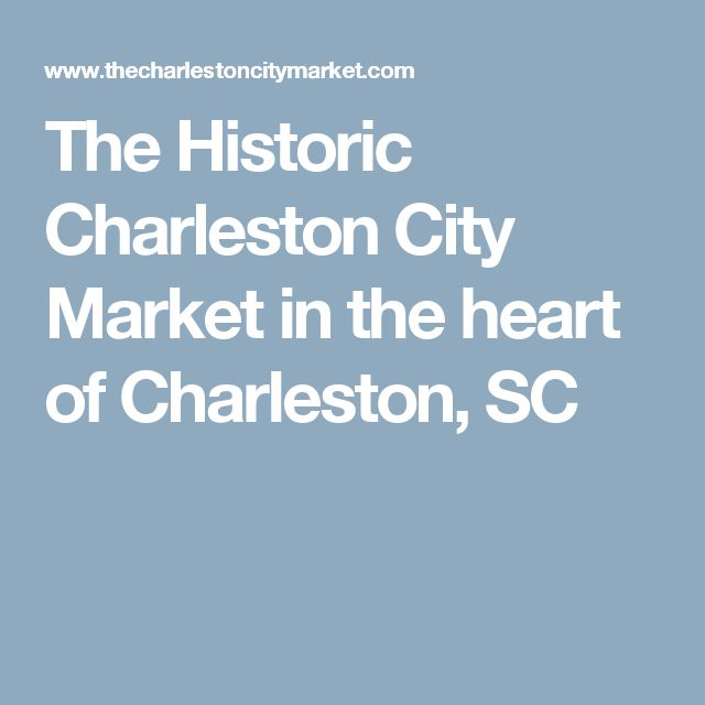 The Historic Charleston City Market in the heart of Charleston, SC