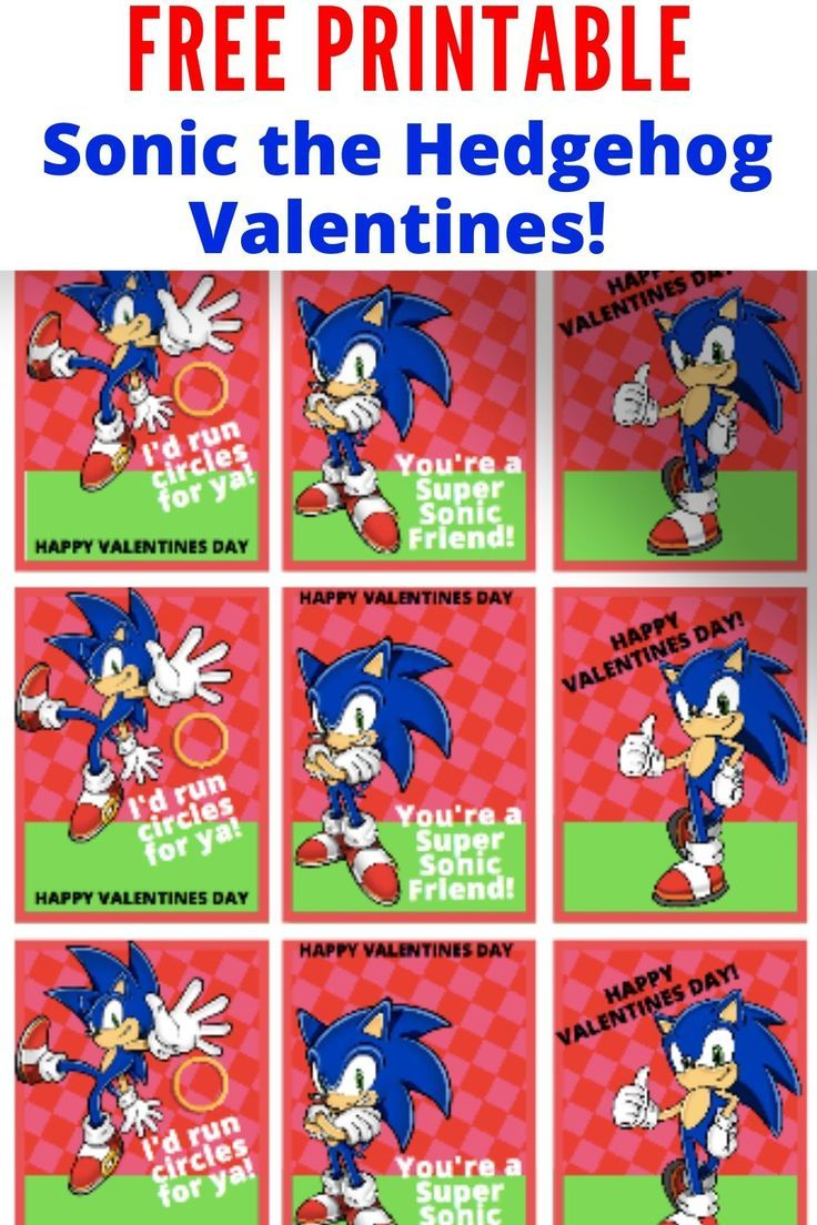 Free Printable Valentine Card Sonic The Hedgehog Valentines Cards Valentines Printables Free Valentines Printables