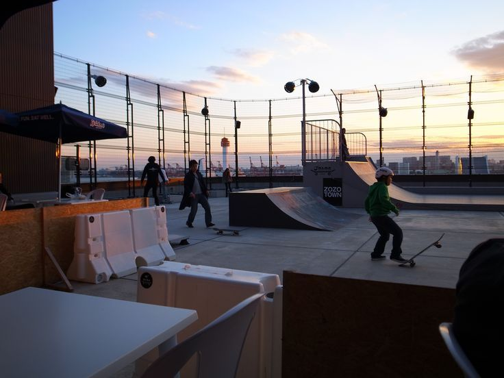 Image result for skatepark urban japan