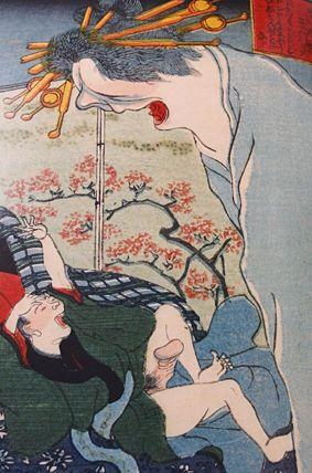 歌川芳信 遊女の妖怪 Courtesan of the specter that the face of the female genital